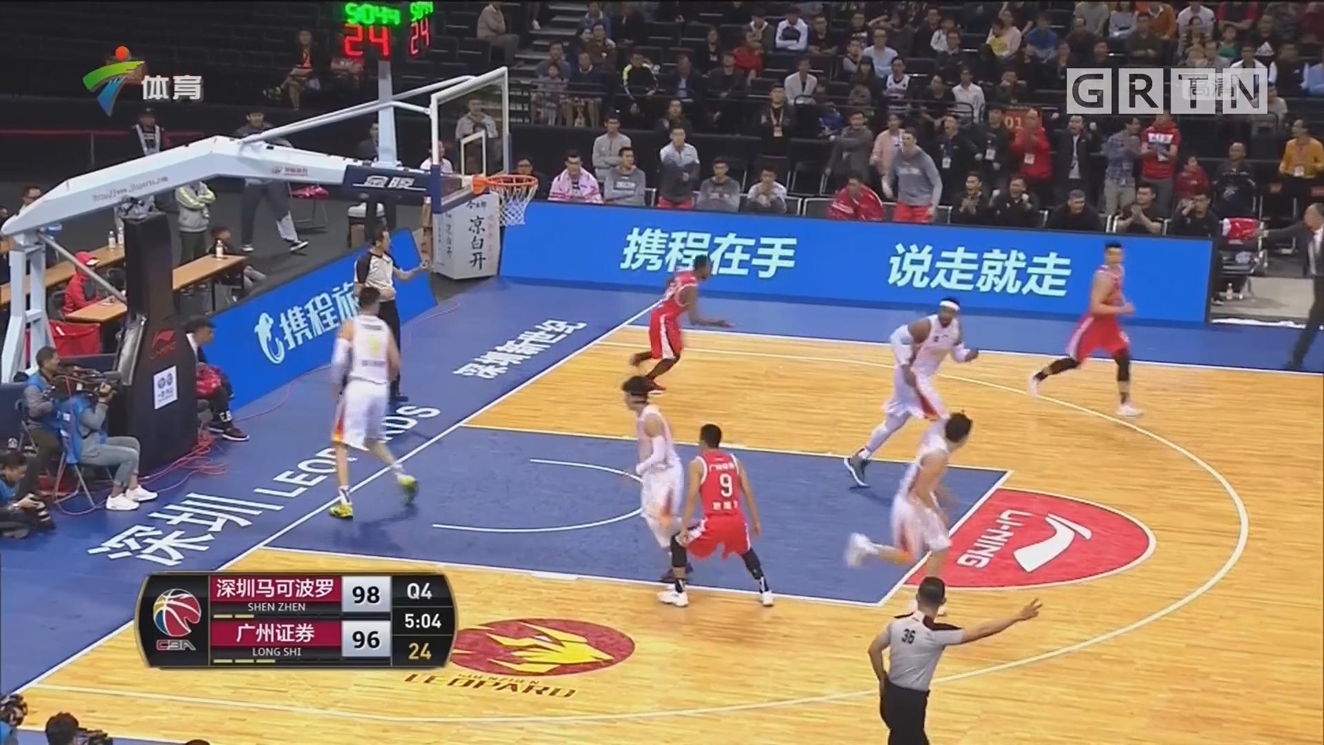 季后赛附加赛 深圳首战胜龙狮