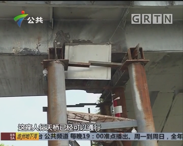 追踪:石化桥已恢复使用 广园快速仍较拥堵
