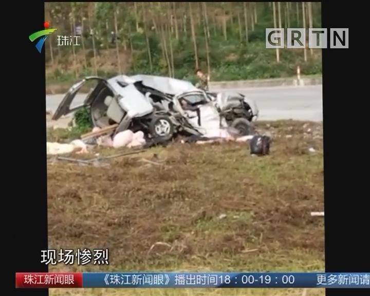 佛山高明发生交通事故7死2伤