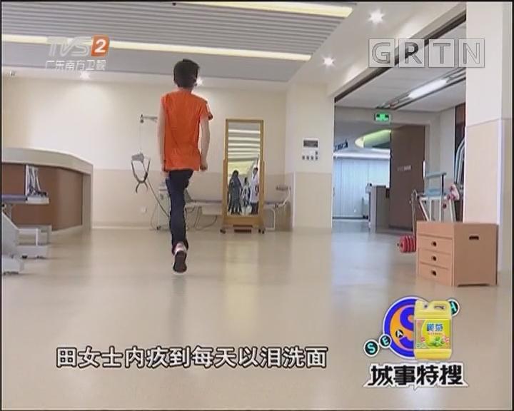"""独腿""""小蛟龙""""圆梦顺德"""