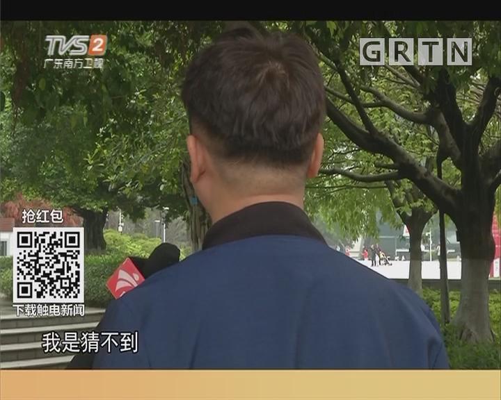 广州:境外汇款收款人怎么填?一头雾水