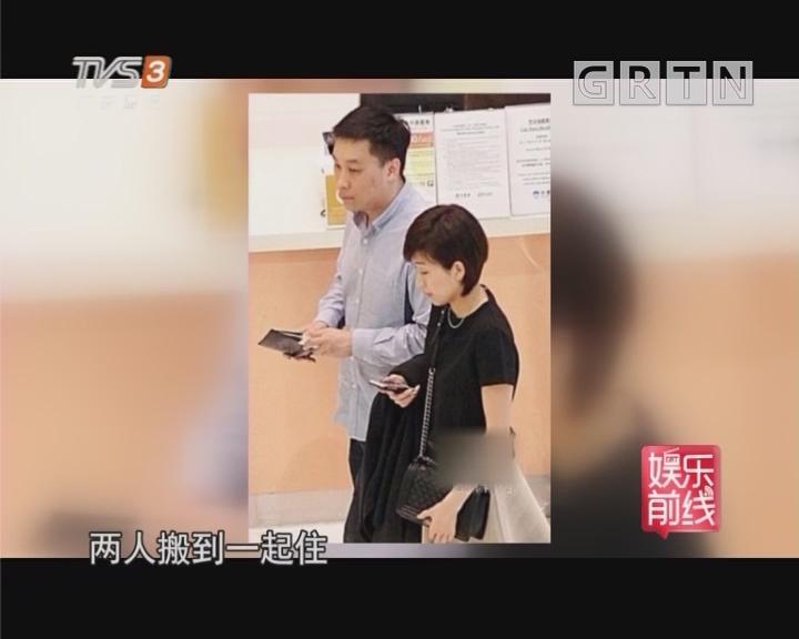 黄智雯为搏杀事业决定将婚期押后