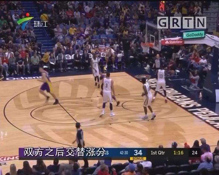 NBA:鹈鹕11分逆转湖人