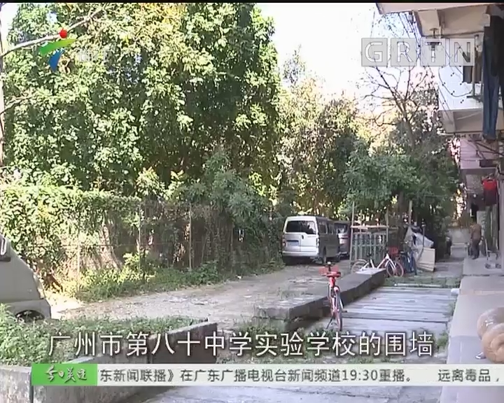 广州:土路未修缮 街坊出行难