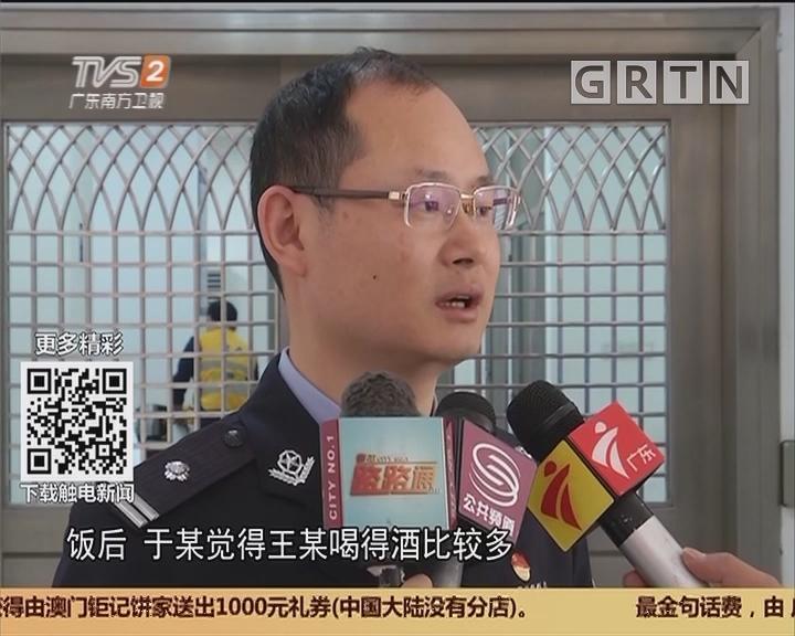 """深圳:男子醉驾被查 瞬间开始""""影帝级""""表演"""