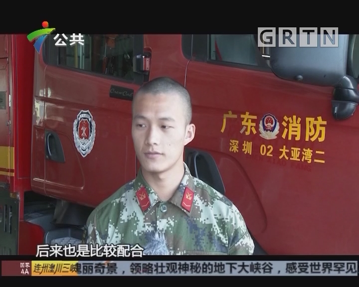 深圳:女孩被困下水道 消防拆路救援