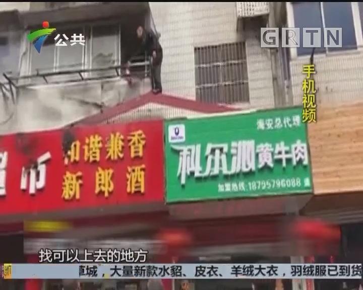 """居民楼阳台起火 厨师""""飞檐走壁""""扑救"""