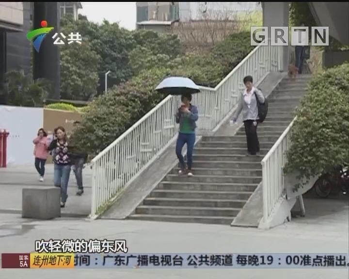 气温逐渐升高 本周广州天气热热热