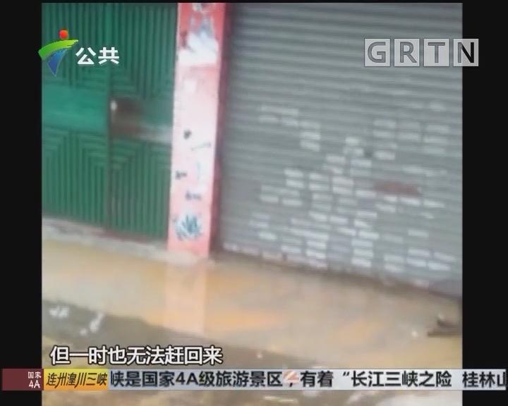 街坊求助:春节期间店铺遭水浸 无处索赔