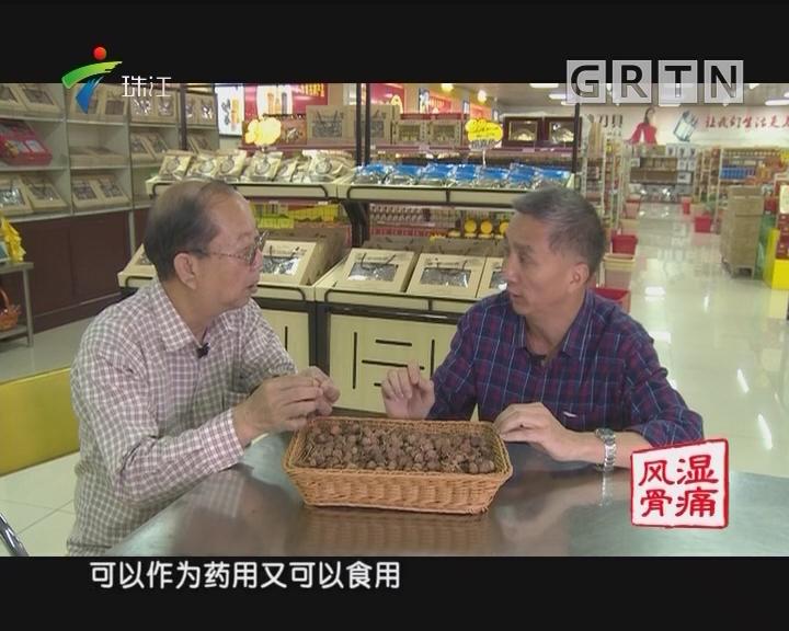 [2018-03-26]摇钱树:春砂仁背后的故事
