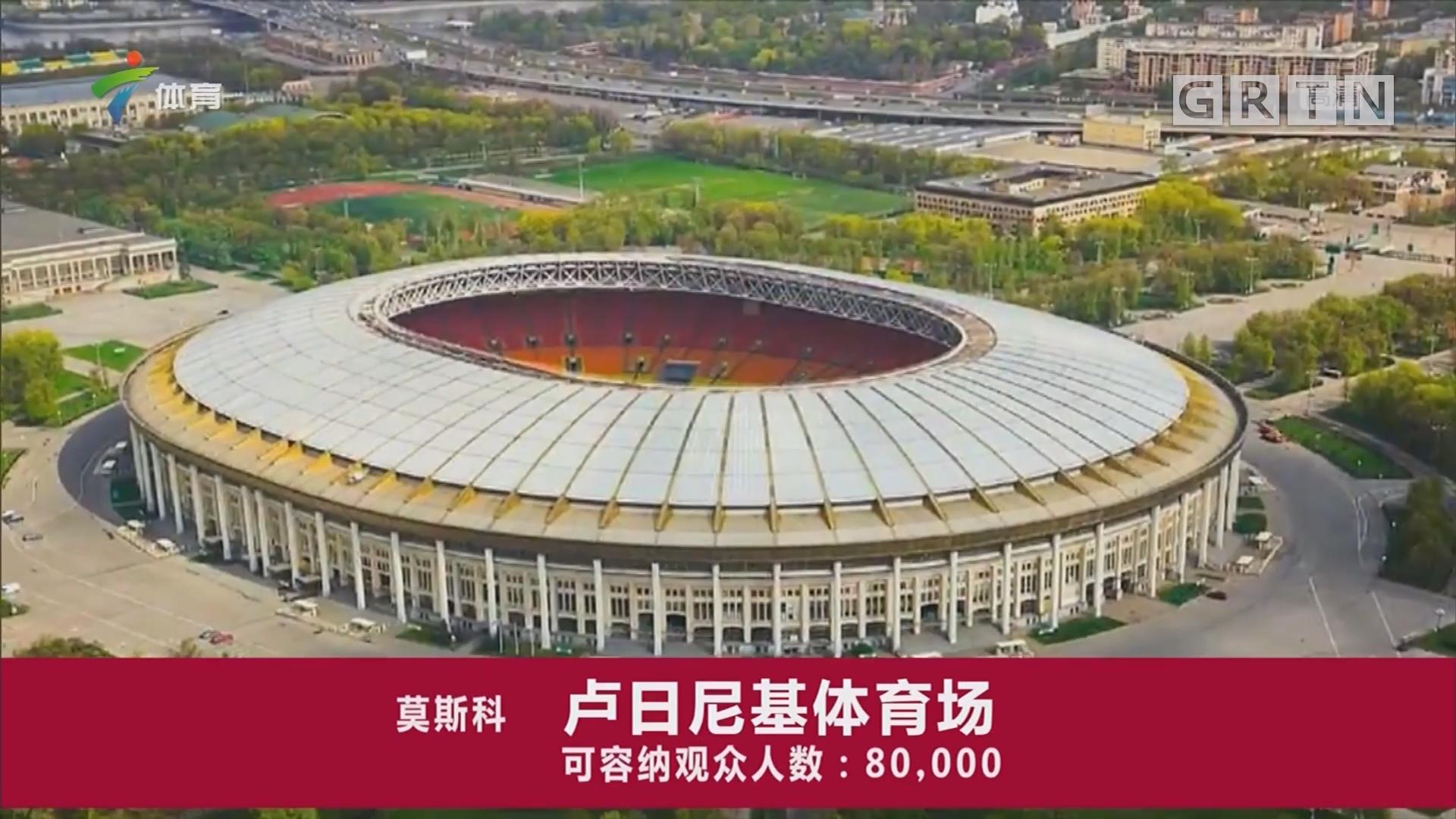 俄罗斯世界杯12座球场准备就绪