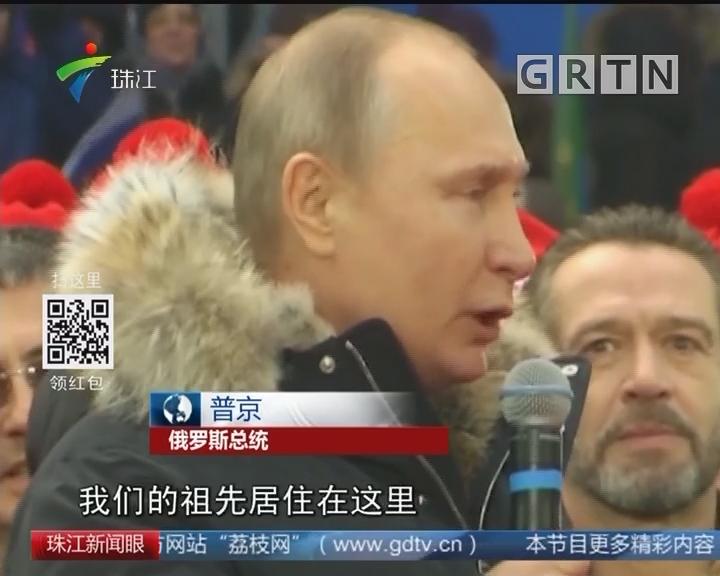 十万民众集会支持普京竞选连任总统