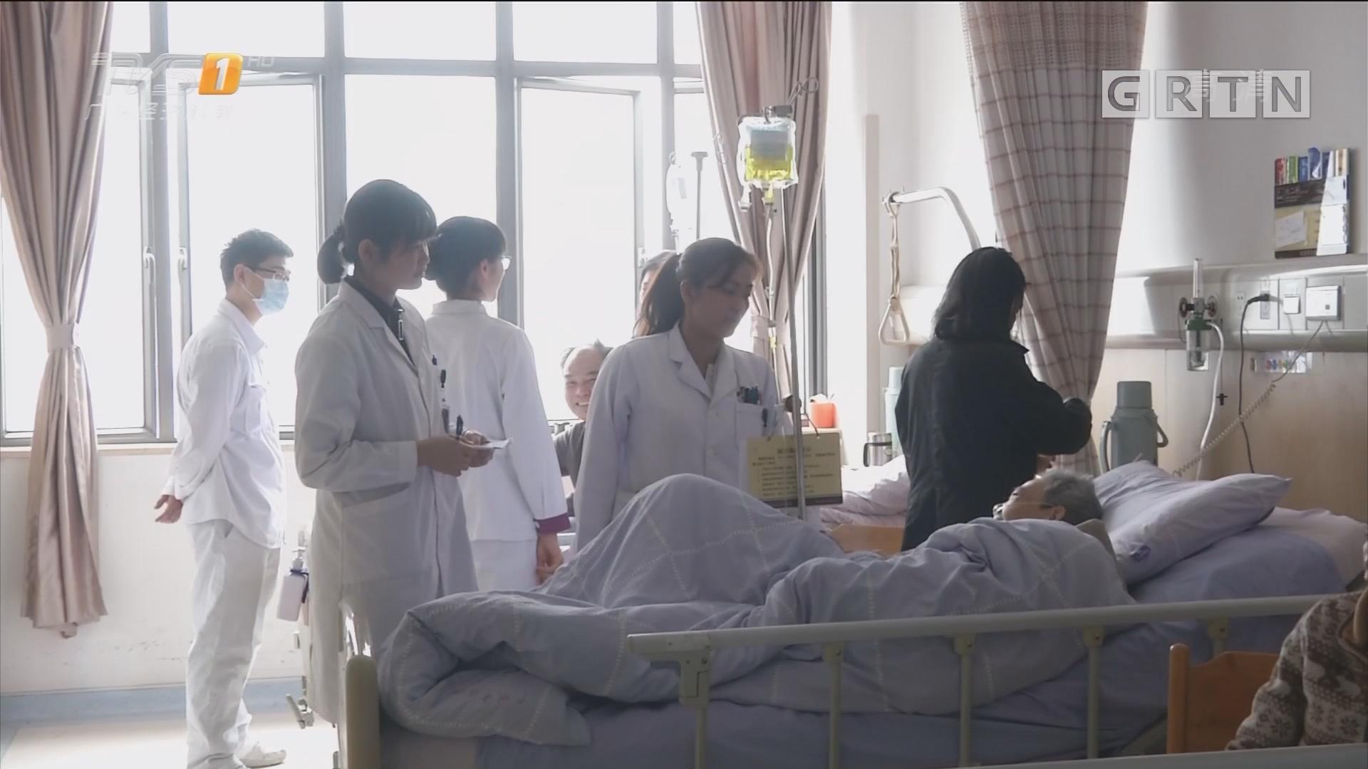 广州:怪!父亲病重入院账户多了钱?