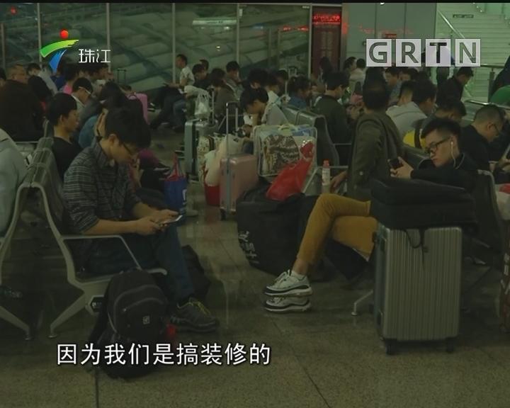 广铁迎学生客流最高峰 发送学生达14万人