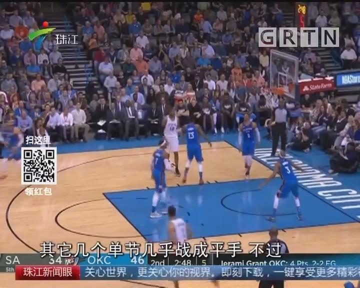 NBA:威少三双 雷霆击败马刺