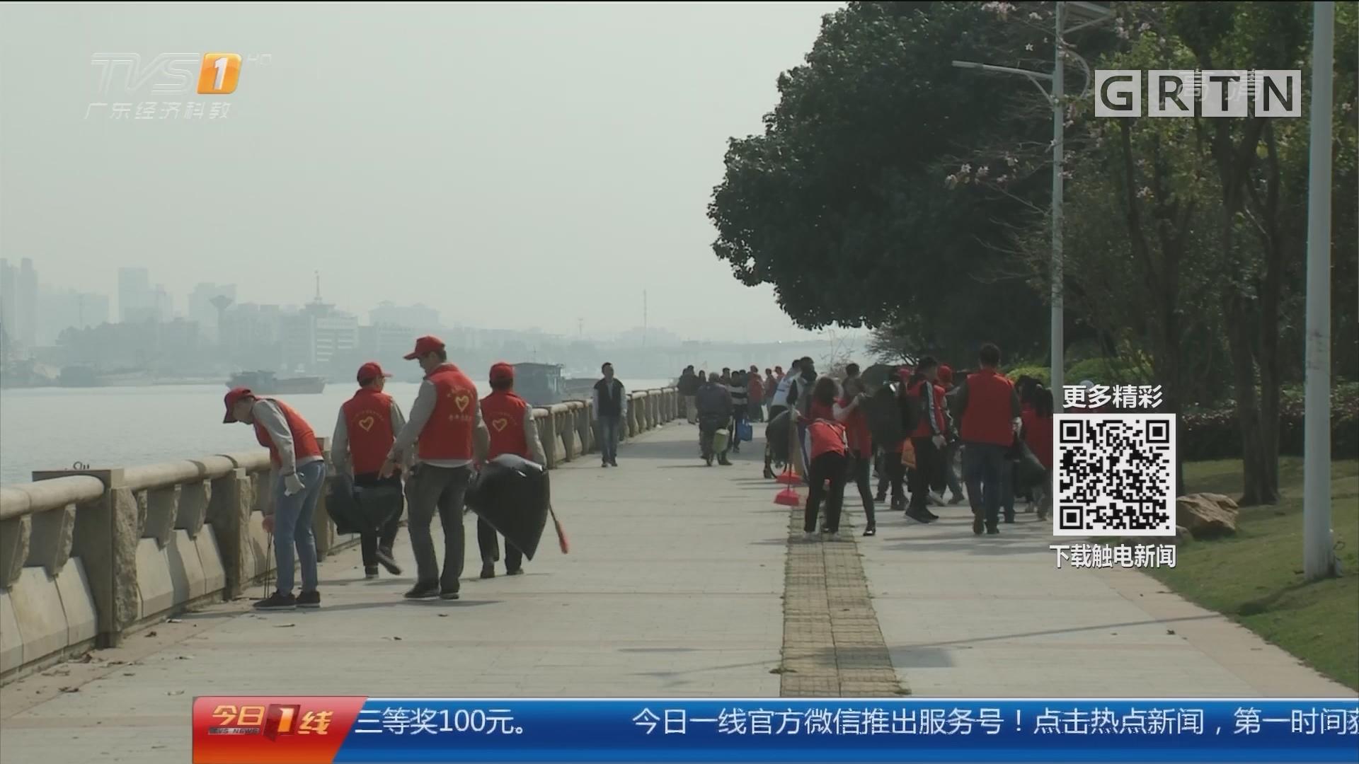 """广州:首支民间""""节水护江""""志愿队成立"""