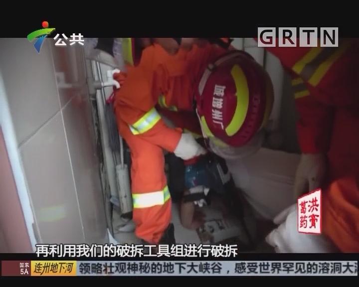增城:老人捡剃须刀手卡便池 消防到场成功救援