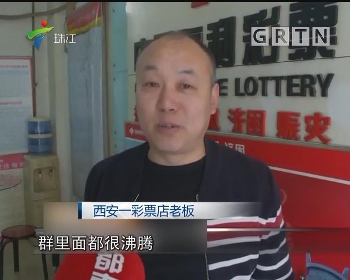 彩民买走彩票店错打彩票 中奖820万