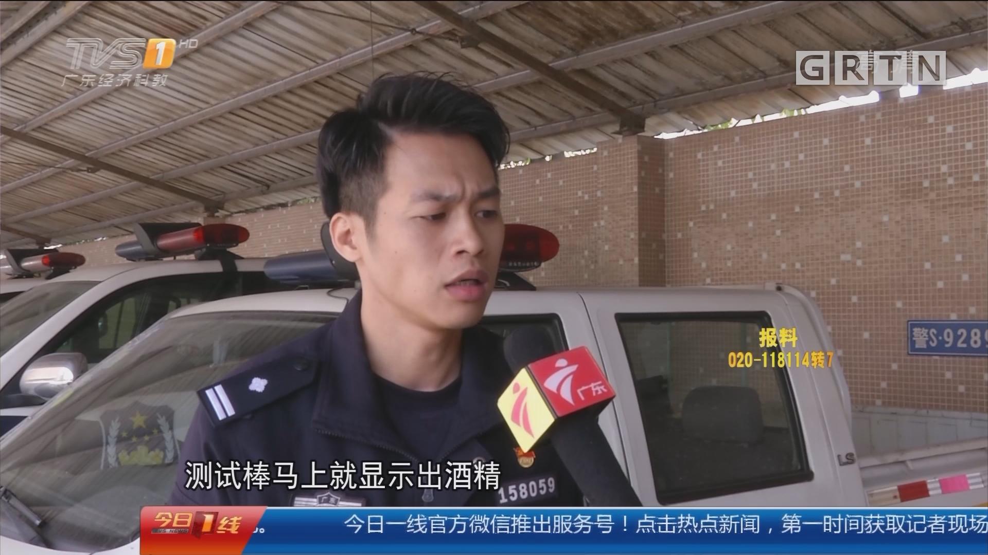 """东莞:谎称吃""""醉鹅"""" 超标50% 司机被刑拘"""