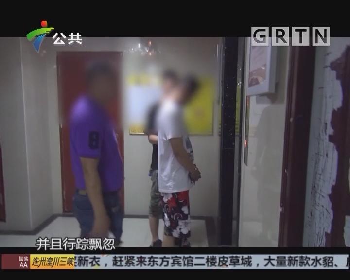 广州白云禁毒成效显著 破获特大跨境走私毒品案