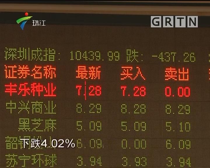 沪深股市重挫 逾400个股跌停
