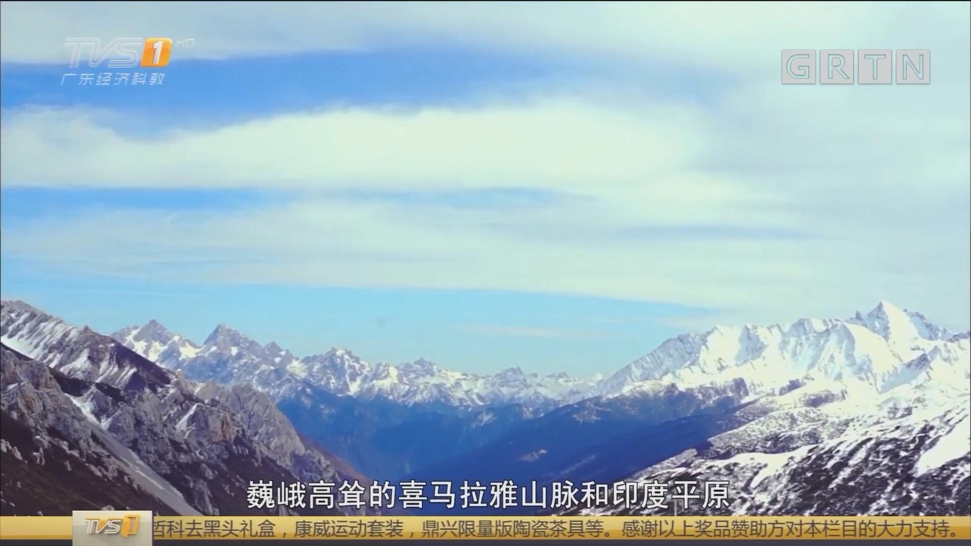 [HD][2018-03-28]一起旅游吧:尼泊尔