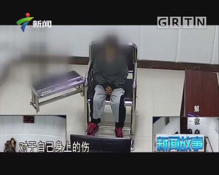 [2018-03-28]新闻故事:解救