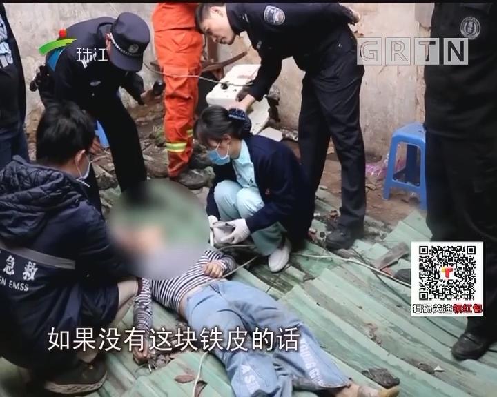 深圳:妙龄女子网贷过多跳楼 消防员徒手托举救助