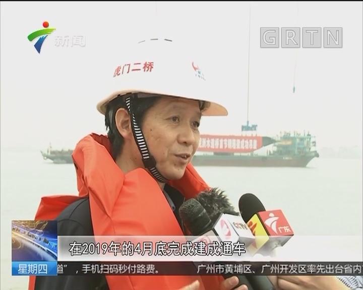 大湾区建设新进展:虎门二桥泥洲水道首节钢箱梁成功吊装