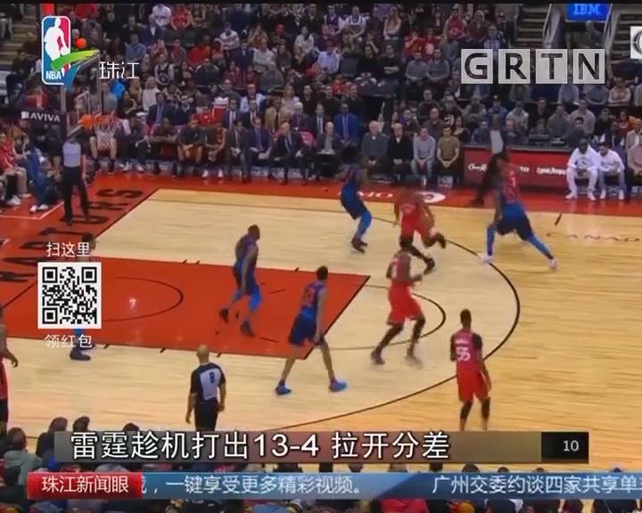 NBA:威少大号三双 雷霆终结猛龙11连胜