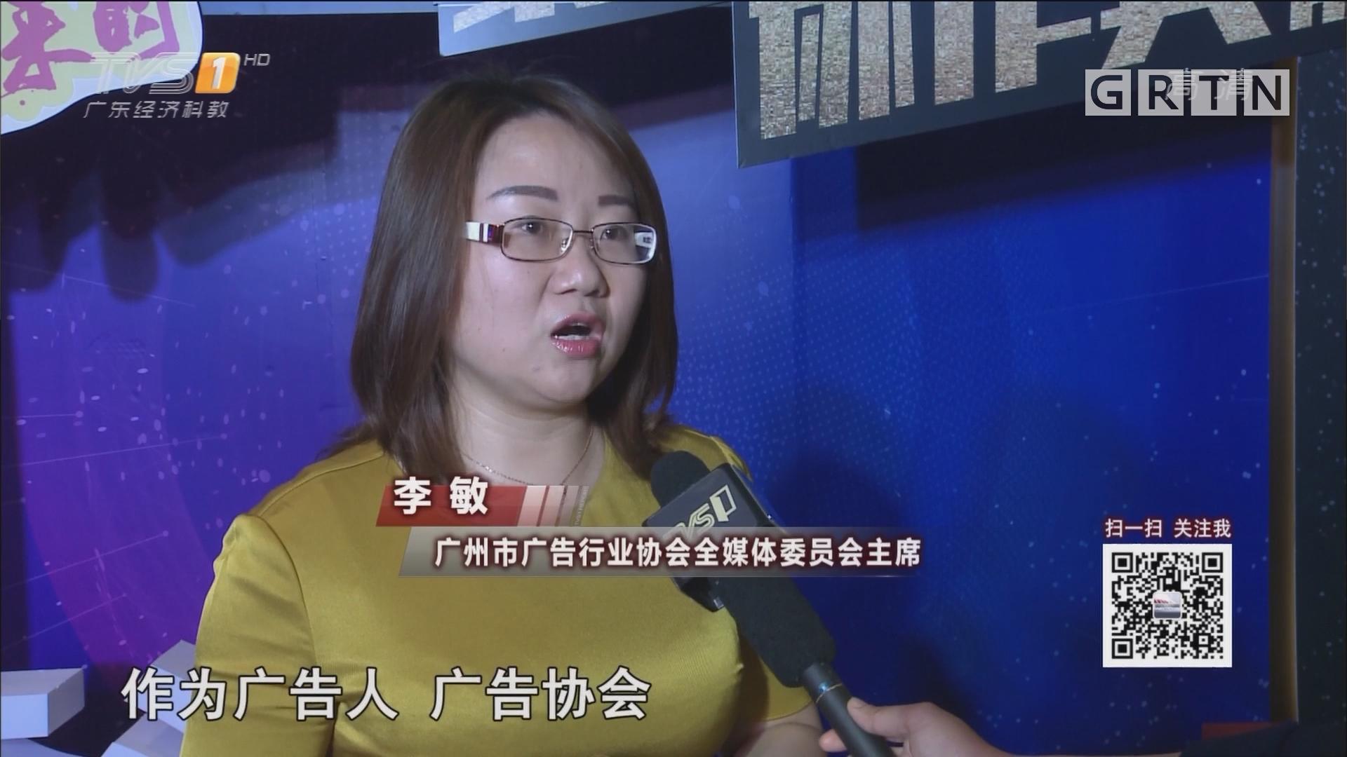 广东品牌传播战略联盟启动 合力打造品牌强省