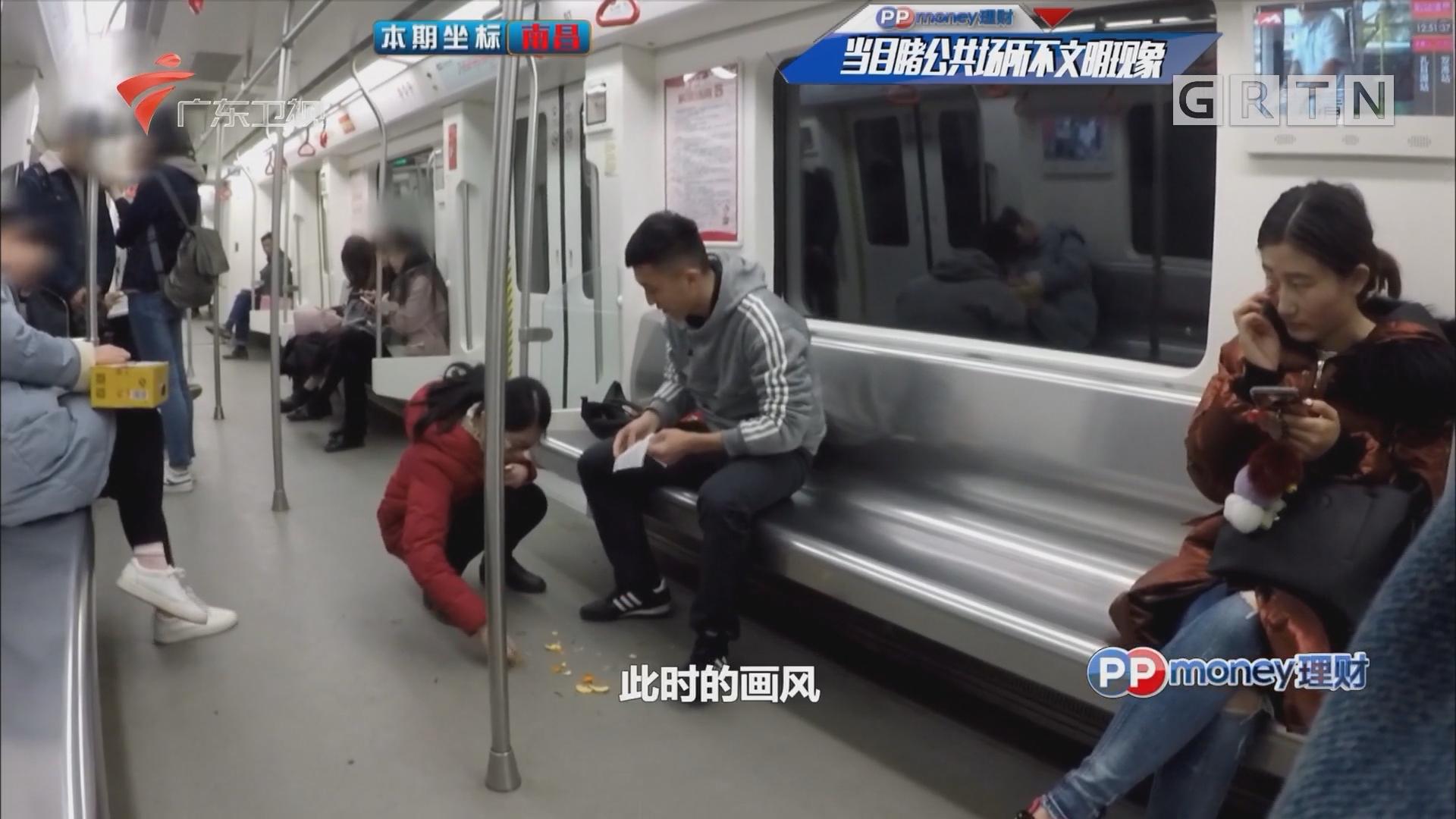 [HD][2018-03-29]你会怎么做:当目睹公共场所不文明现象