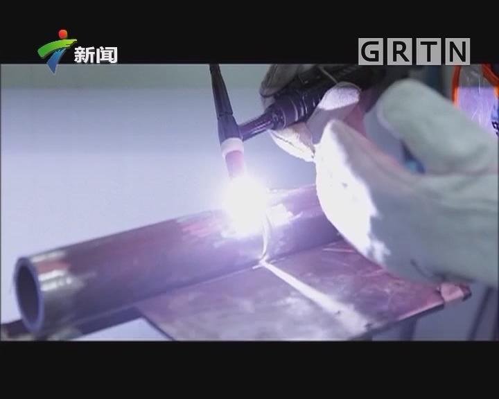 [2018-03-18]走读广东:钢铁裁缝的火花人生