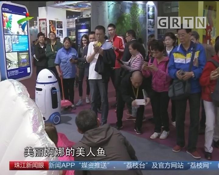 2018年广州国际旅游展览会开幕