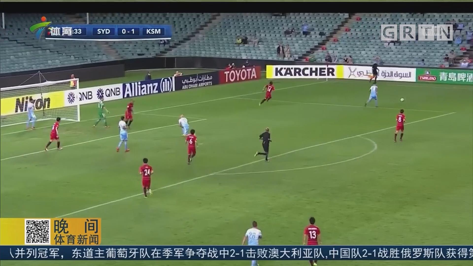 亚冠小组赛H组 鹿岛鹿角客场完胜悉尼FC