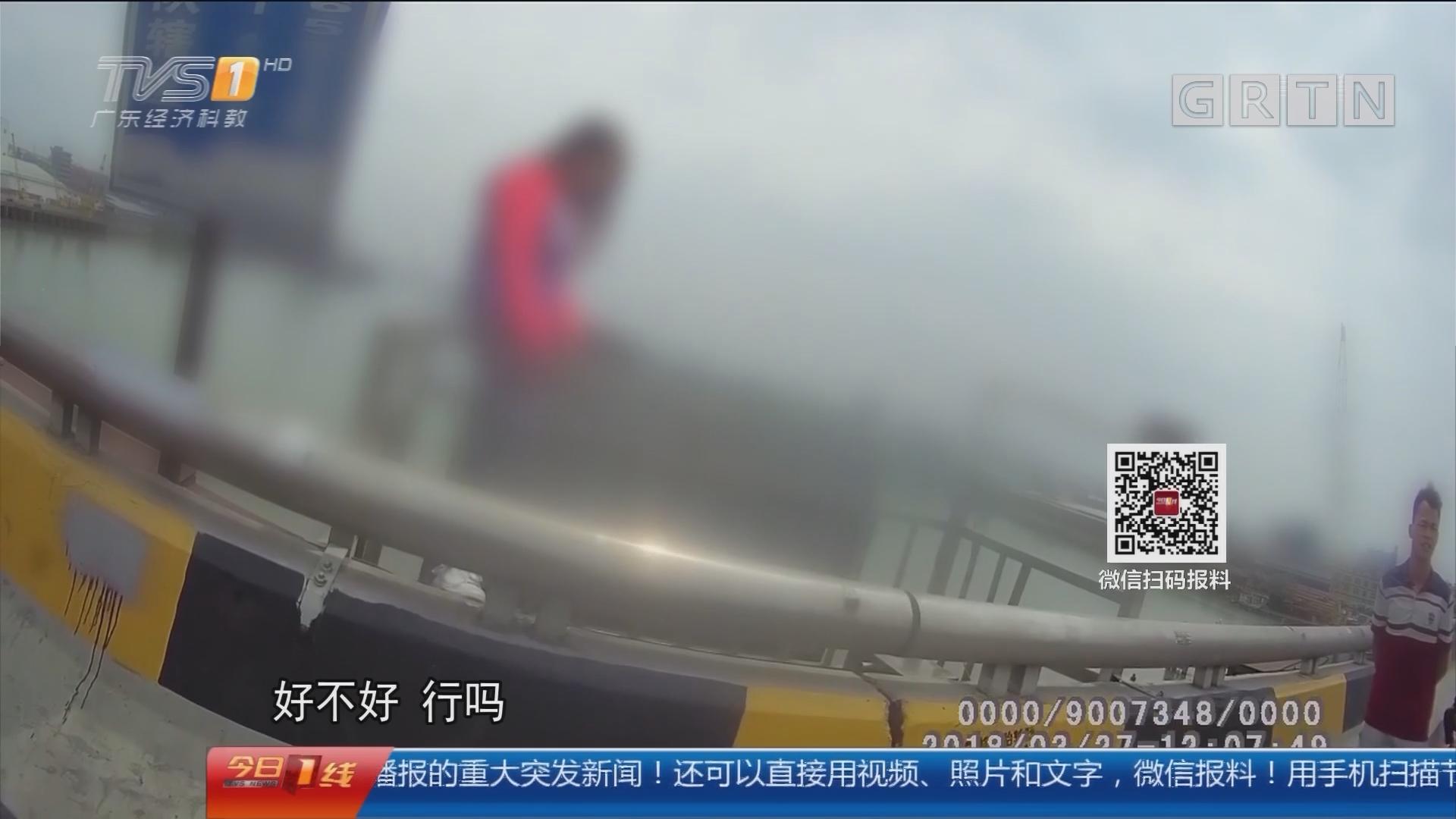 佛山顺德:女子爬大桥遇险 上百警力营救