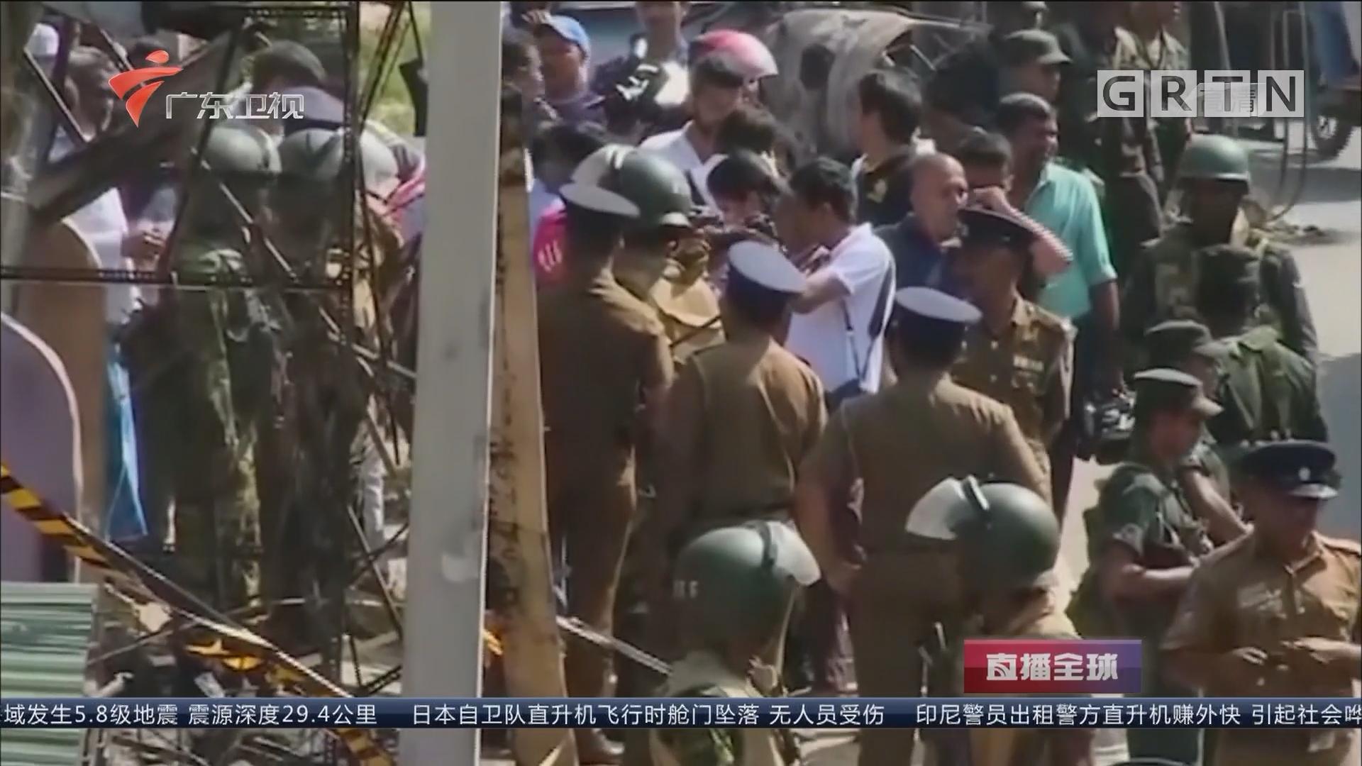 斯里兰卡宣布进入全国紧急状态:全国紧急状态将持续一周