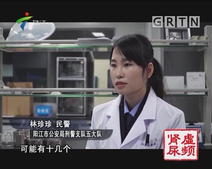 [2018-03-08]法案追踪:《三·八国际妇女节》特别节目女法医林珍珍