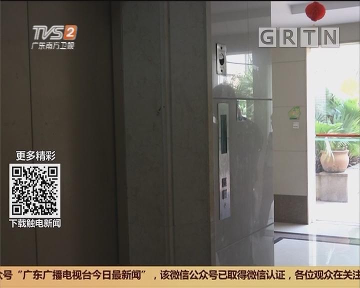 顺德:一家九天两困梯 这电梯还能坐吗?
