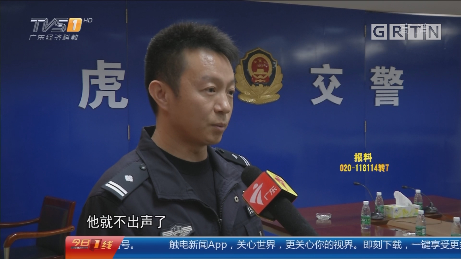 """东莞虎门:弟弟酒驾还冲卡 哥哥来救""""自投罗网"""""""