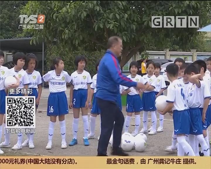足球助学:推行足球教育 专业师资成短板