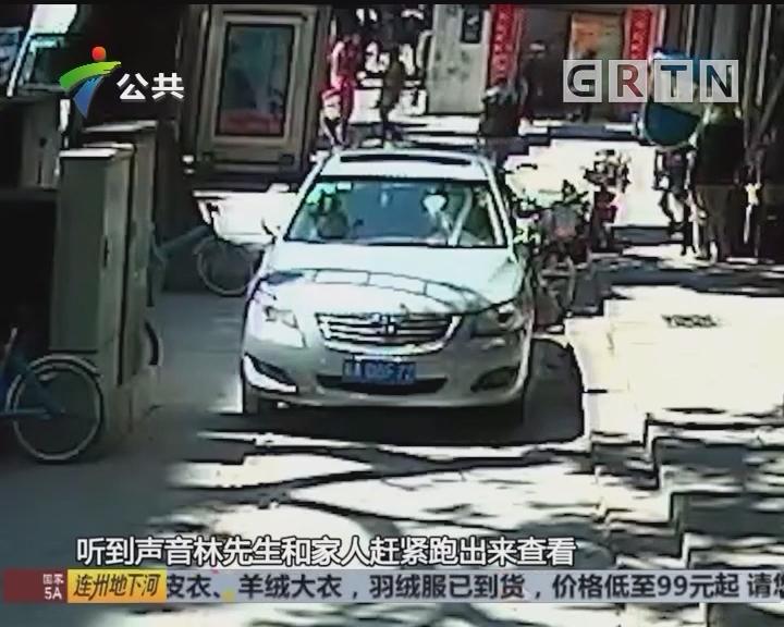 广州:高空坠下物品 街坊谴责该行为