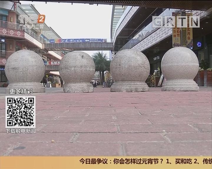 增城:步行街设路障 电动车禁入