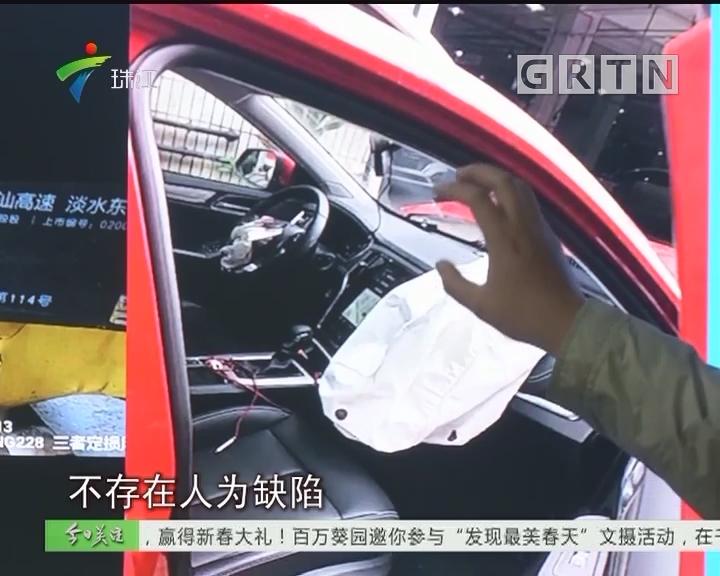 """深圳:安全带变""""伤人带"""" 车企:符合国标"""
