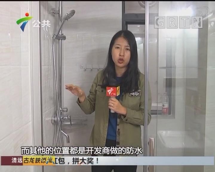 业主投诉:卫生间墙砖空鼓 怀疑防水不过关