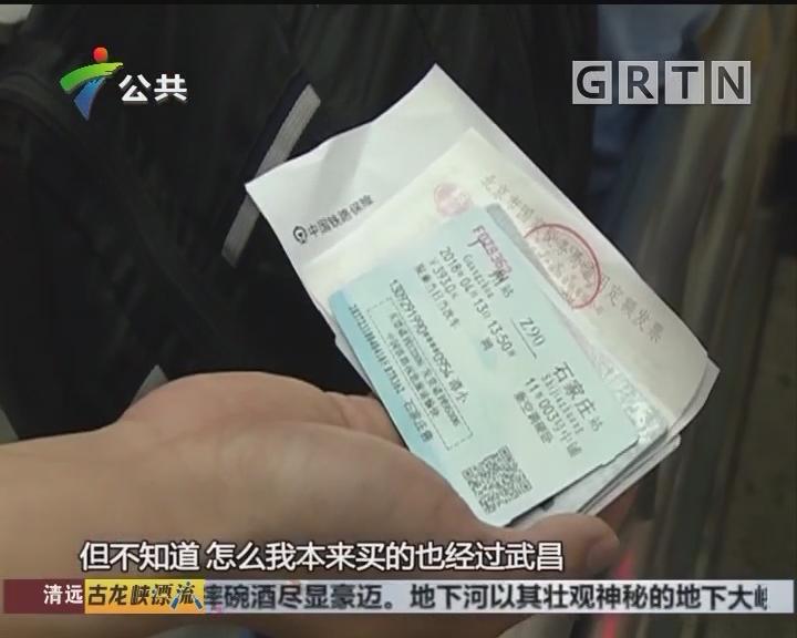 京广线武昌段路基塌陷 今明广铁部分列车临时停运