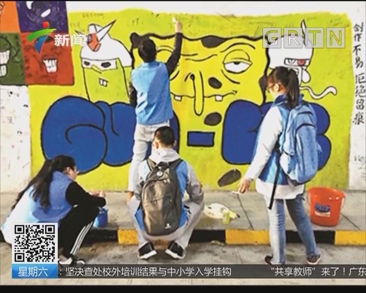 参观高校不文明行为:武大谴责樱花雨 呼吁游客文明赏樱