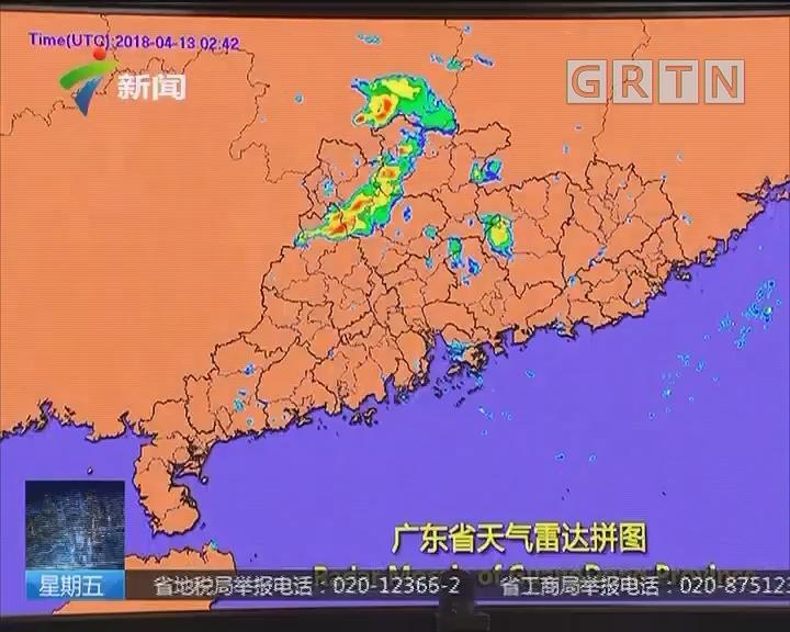 明起广东降温降雨 日平均气温下降4至7℃