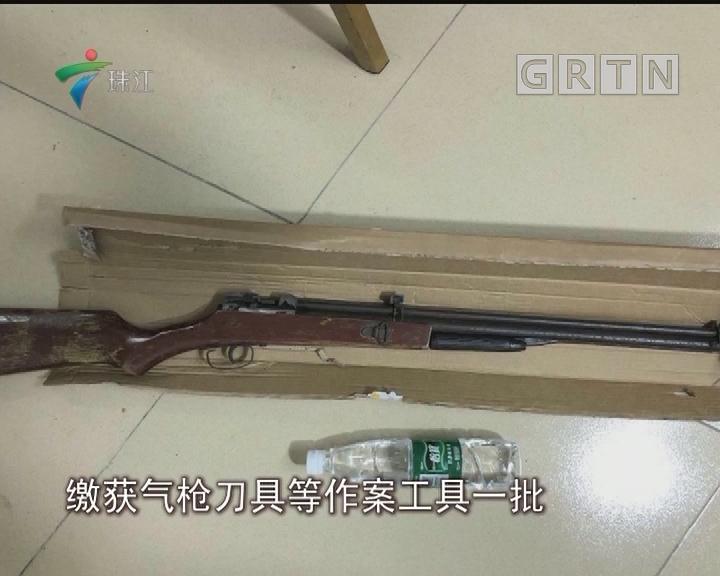 1.3亿 广东警方破跨区域特大网络赌博案