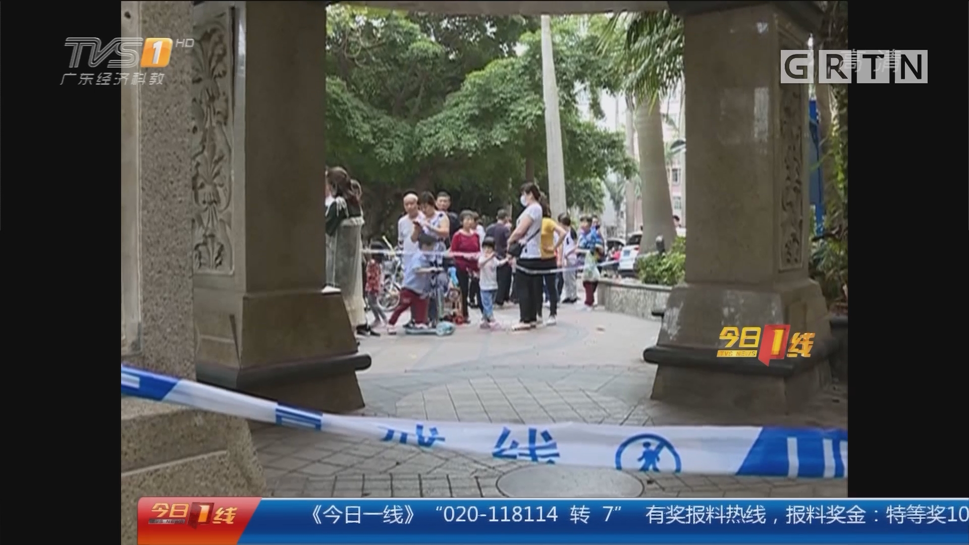 深圳:幼儿园多学童呕吐腹泻 多部门介入调查